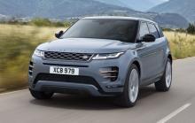 Certificato di conformità Land Rover (CoC)